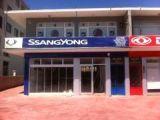 Ssang YOUNG TİVOLİ 1.6 D